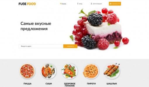 franshiza-fudi-food-1.jpg
