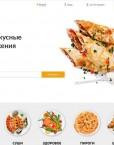 franshiza-fudi-food-2.jpg