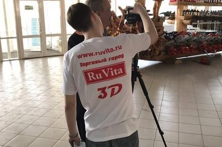 franshiza-ruvita-3.jpg