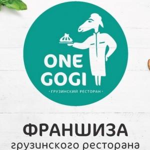 franshiza-one-gogi.jpg