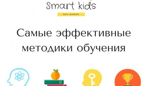 franshiza-smart-kids-1.jpg