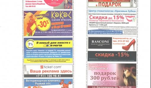 franshiza-ticket-com-1.jpeg