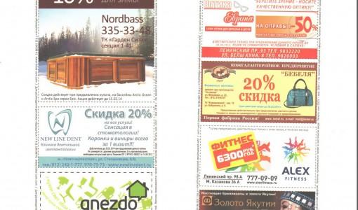franshiza-ticket-com-2.jpeg