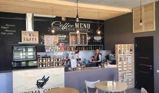franshiza-crema-caffe-1.jpg