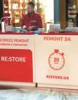franshiza-restore-1.jpg