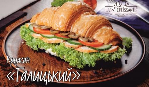 franshiza-lviv-croissants-1