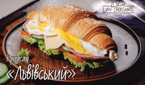 franshiza-lviv-croissants-2