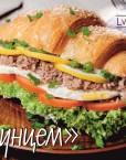 franshiza-lviv-croissants-3