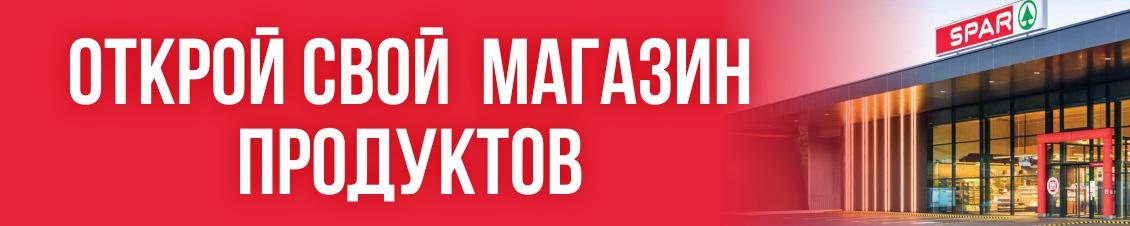 _біз_1130х226_01