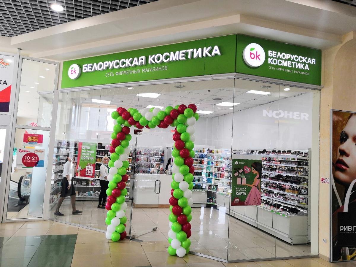 franshiza-belorusskaya-kosmetika-1