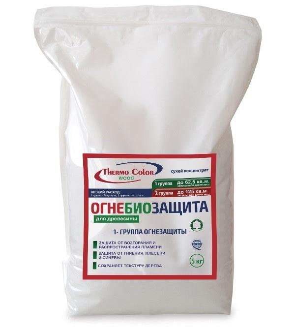 franshiza-thermo-color-3