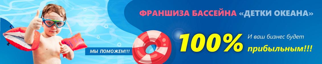 _Монтажная-область-1